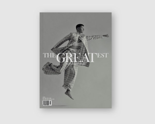 thegreatestmagazine-issue15-euphoria-cover3